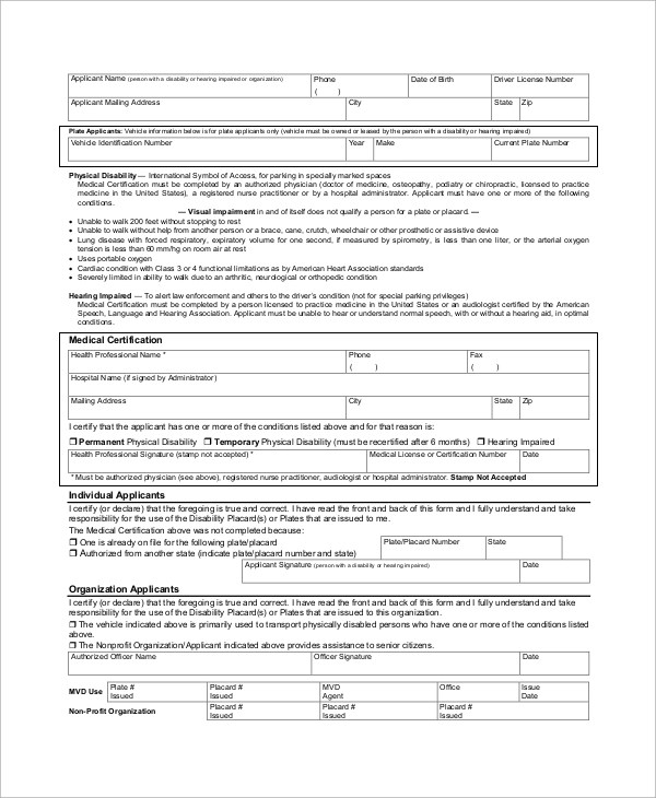 Attendance Allowance Form Centrelink Youth Allowance Form Sample   Youth Allowance  Form