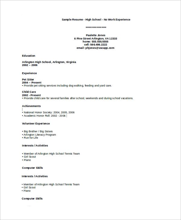 resume with no experience or volunteer