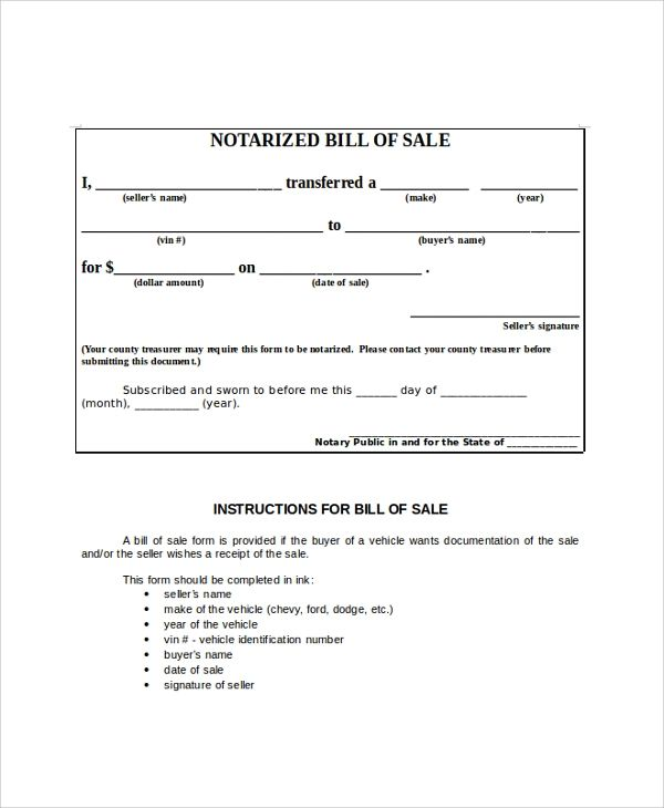 bill of sale sample document