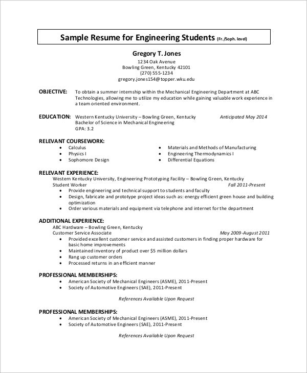 resume objective examples engineering intern