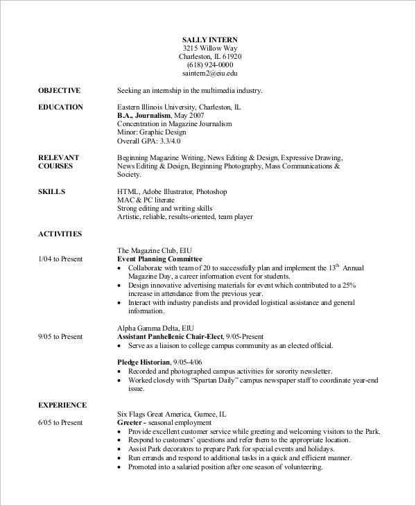 how to include internship on resume example