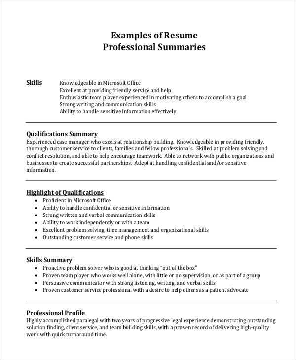 resume summary examples for every profession