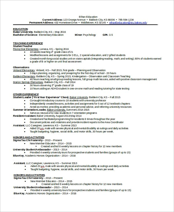 sample of education resumes