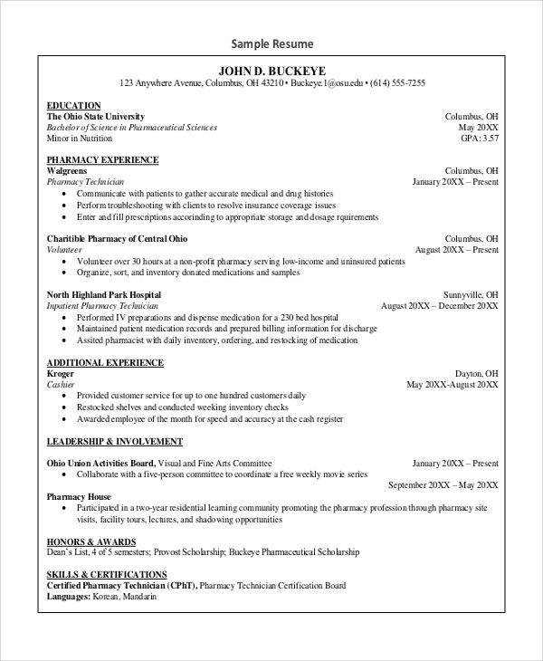 sample experienced pharmacy technician resume