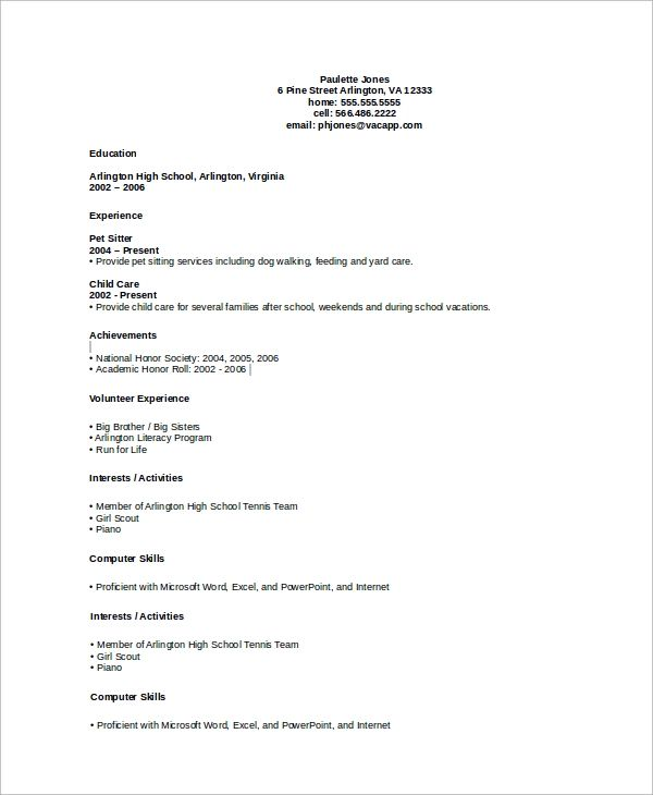 resume for a job with no experience