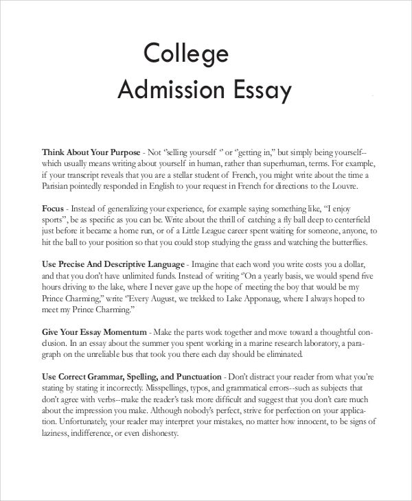 example of college admission essay