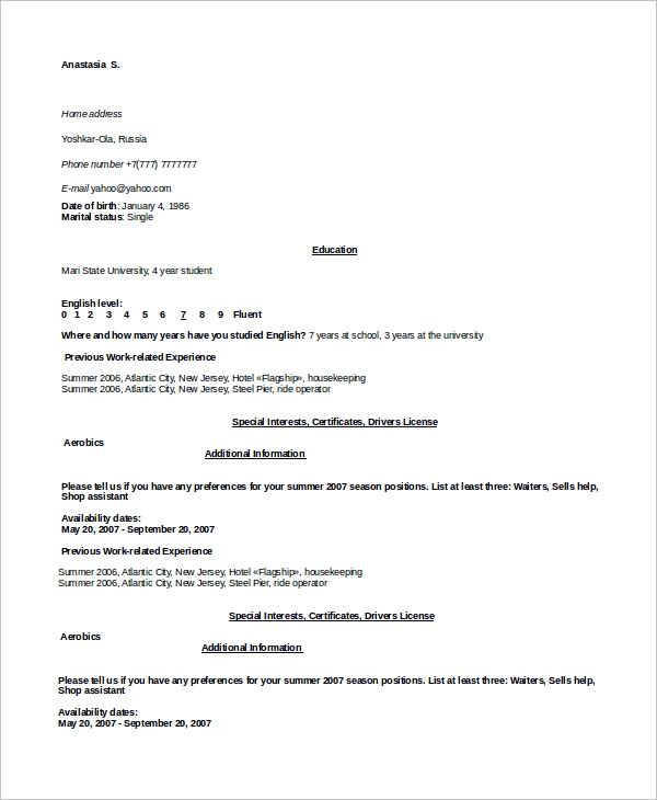 sample resume list of housekeeping skills