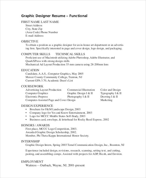 web design resume objective