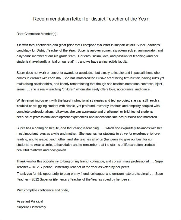 sample letter of recommendation for teacher of the year award
