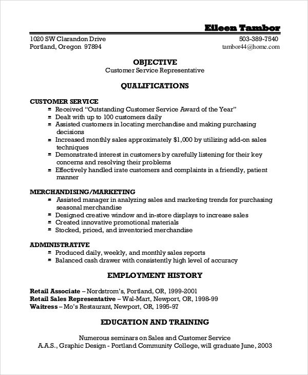 customer service rep resume