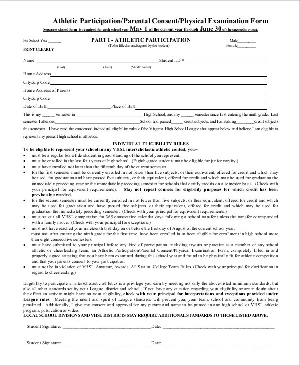 School Physical Form Delinquency Form (5 Part) Lynbrook High - physical exam form