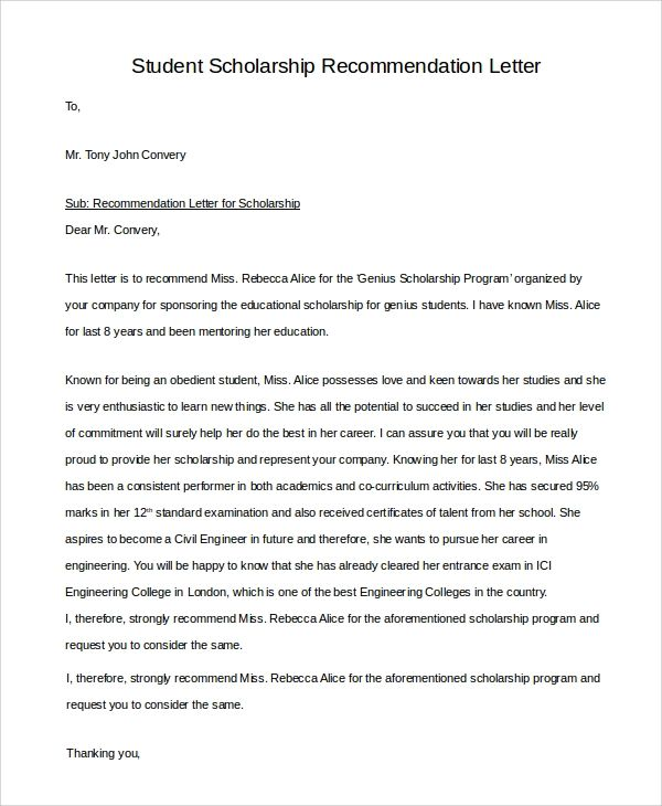 letters of recommendation for scholarships template