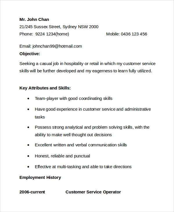 resume objective for customer service job