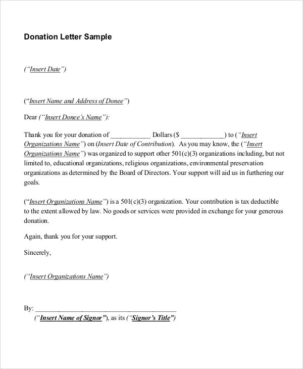 donation letter templates