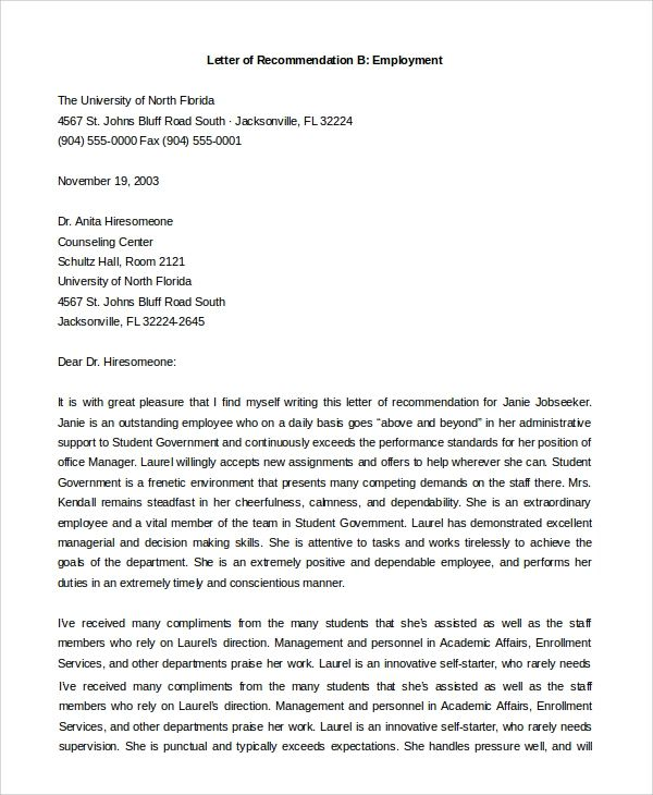 job recommendation letter sample from employer