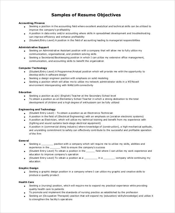 resume objective examples general