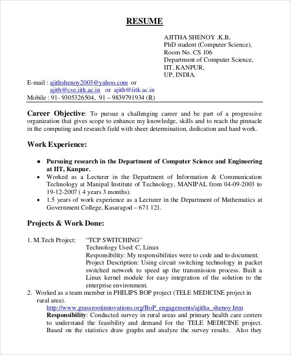sample objective for software engineer resume