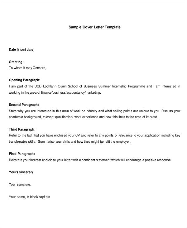 sample high school cover letters