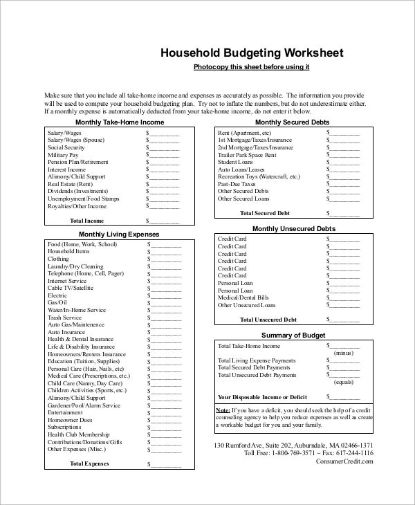 household expenses budget