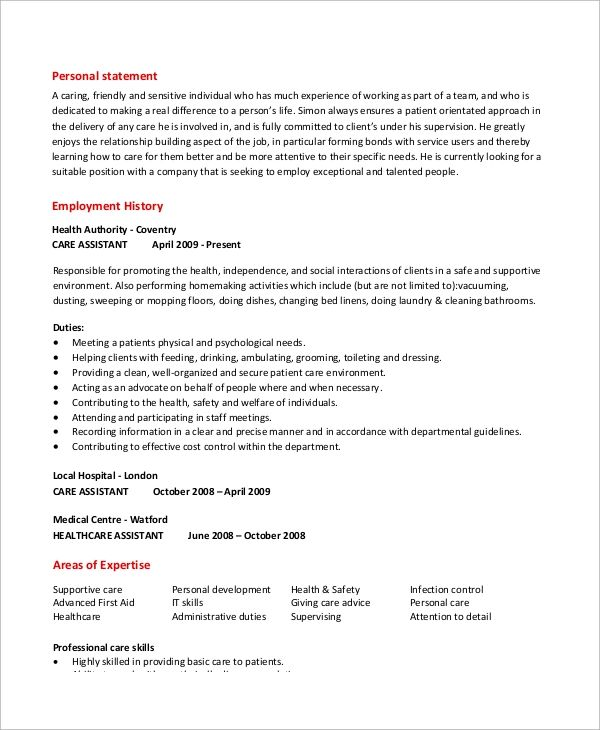 sample resume caregiver skills