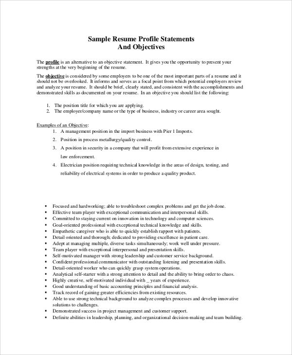 examples of objectives statements on a resume