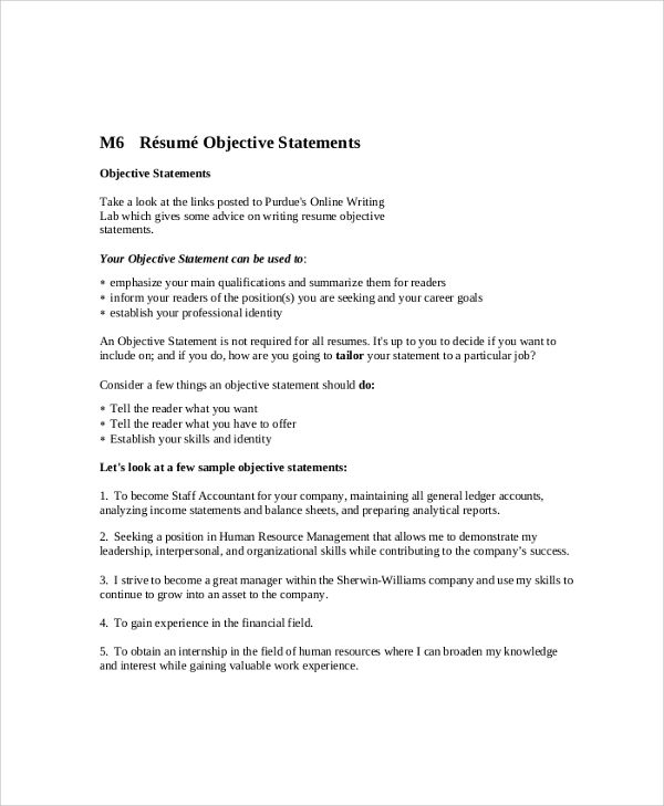sample of resume objective statements