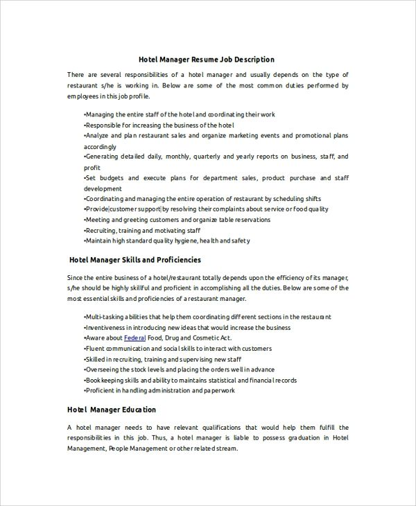 hotel server job description for resume