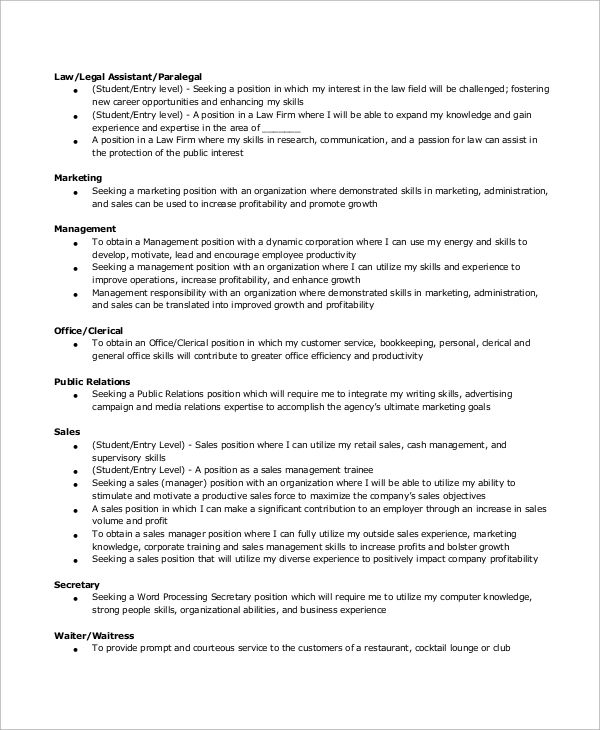 sample resume for entry level job with no experience
