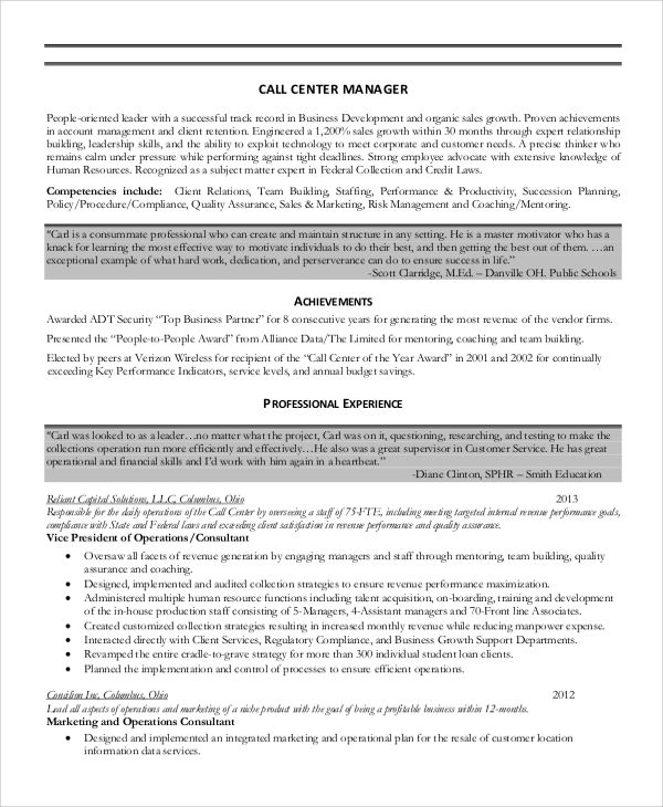 call centre manager resume sample