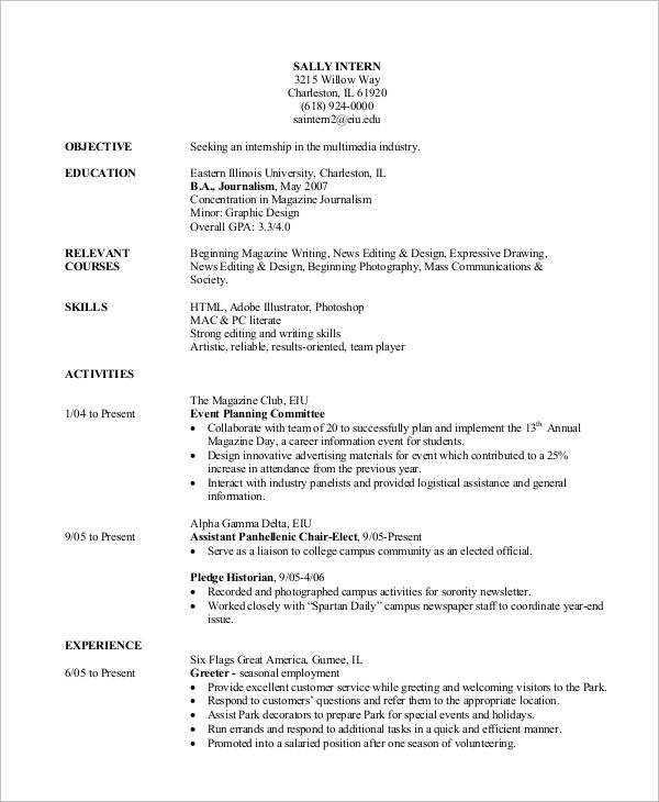 student internship resume samples