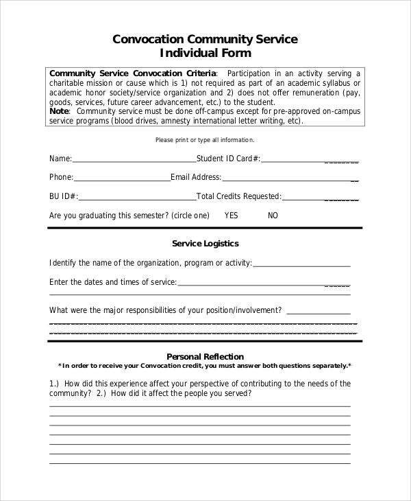 community service forms templates