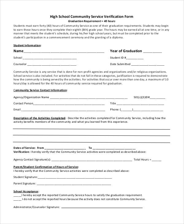 volunteer verification form template Five Things You Most - school volunteer form template