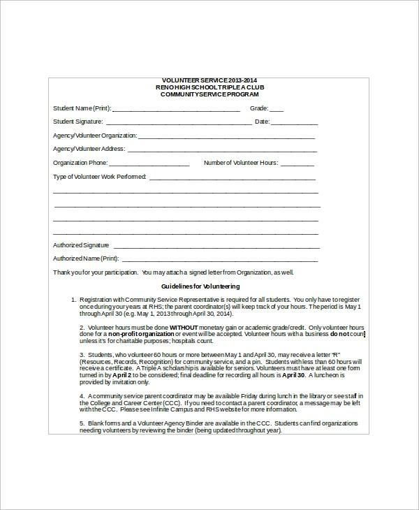 Sample Community Service Form - 10+ Examples in PDF, Word - service form in word