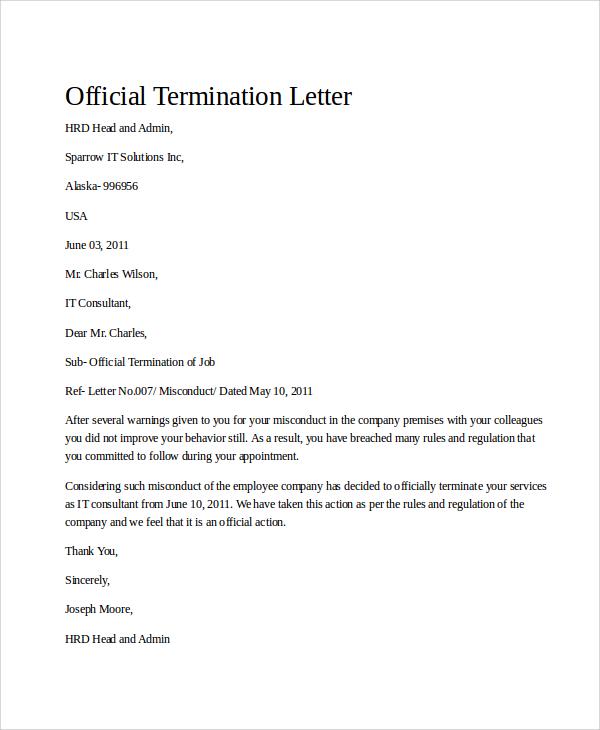 sample lease termination letter