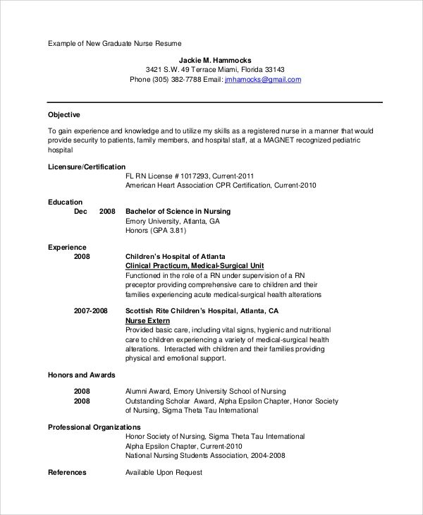 high school resume objective statement examples