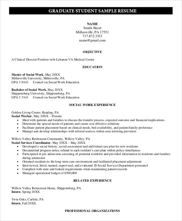 resume grad school application sample