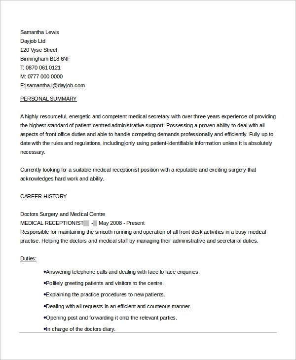 resume examples medical receptionist