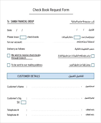 9+ Sample Check Request Forms Sample Templates - check request template