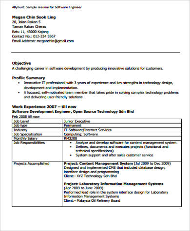 10+ Sample Technical Skills Resume Sample Templates