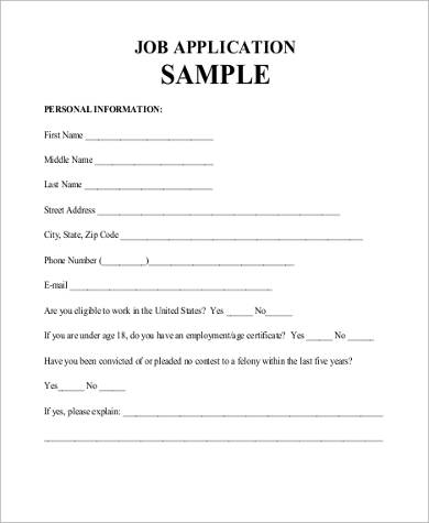 Sample Job Application Form in PDF - 9+ Examples in PDF