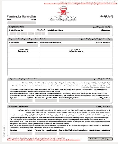 Sample Employee Exit Form Examples In Word Pdf Employee Declaration