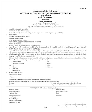 ... Sample Medical Certification Form   6+ Examples In Word, PDF   Medical  Certificate Sample ...