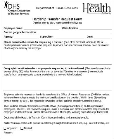 Transfer Request Form hp2019wearepure