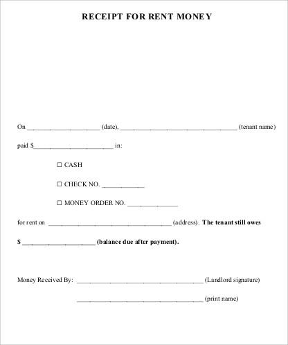 ... Rent Receipt Form Rent Receipt Form Template Rent Receipt   Format For Rent  Receipt ...