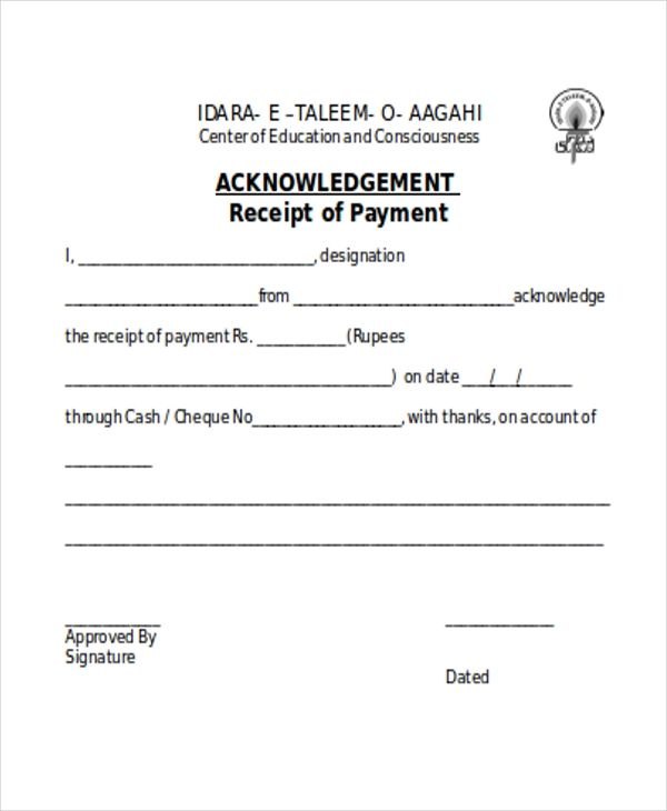 acknowledgement of receipt of payment