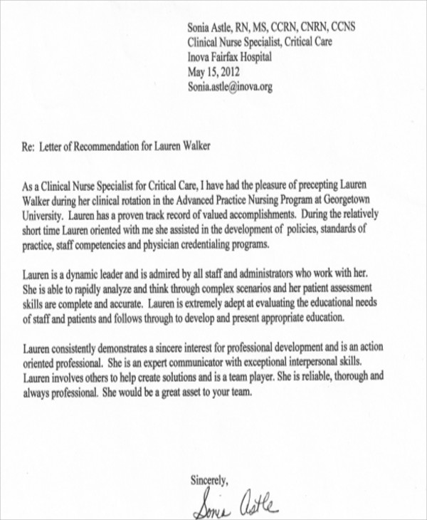 georgetown letter of recommendation