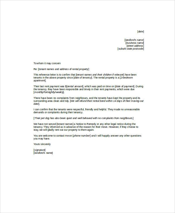 tenant letter of recommendation sample
