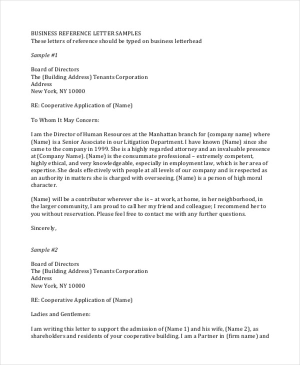 reference letter for business partner