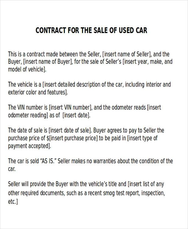 used car sales agreement party