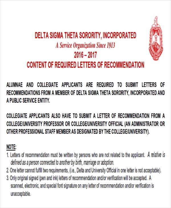 sample letter of recommendation for delta sigma theta sorority